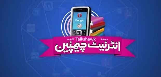 Talkshawk Internet Champion, Telenor successfully concludes