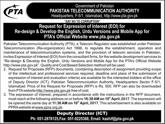 Pta Requests Proposals To Re Design Its Website And Mobile App